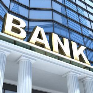 Банки Арзгира