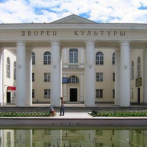 Дворцы и дома культуры Арзгира