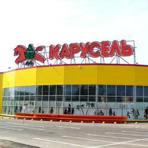 Гипермаркеты Арзгира
