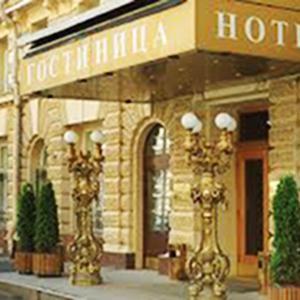Гостиницы Арзгира