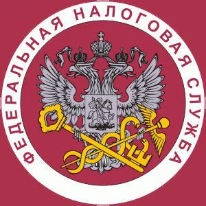Налоговые инспекции, службы Арзгира