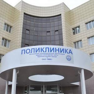 Поликлиники Арзгира