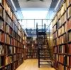 Библиотеки в Арзгире