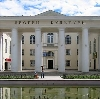 Дворцы и дома культуры в Арзгире