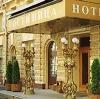 Гостиницы в Арзгире