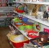 Магазины хозтоваров в Арзгире