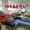 Магазины мебели в Арзгире