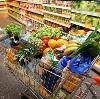 Магазины продуктов в Арзгире