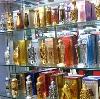 Парфюмерные магазины в Арзгире