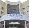 Поликлиники в Арзгире