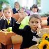 Школы в Арзгире
