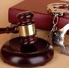 Суды в Арзгире