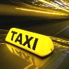 Такси в Арзгире