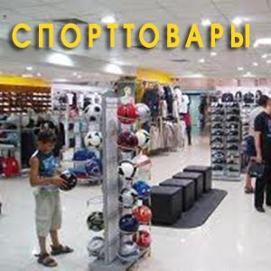 Спортивные магазины Арзгира