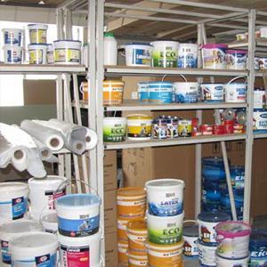 Строительные магазины Арзгира