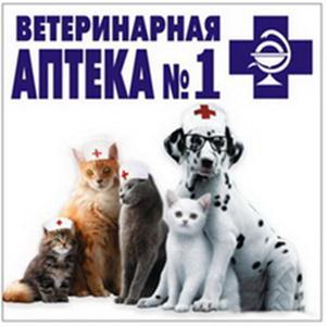 Ветеринарные аптеки Арзгира